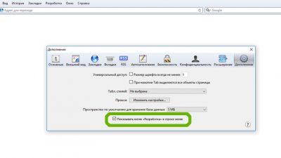 Налаштування браузера Safari