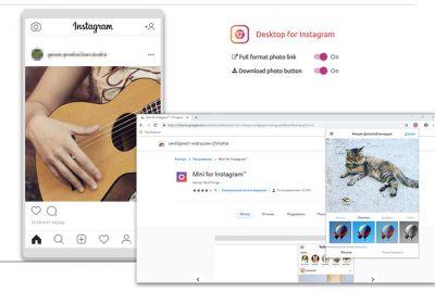 Расширения Chrome для загрузки фото в инстаграм