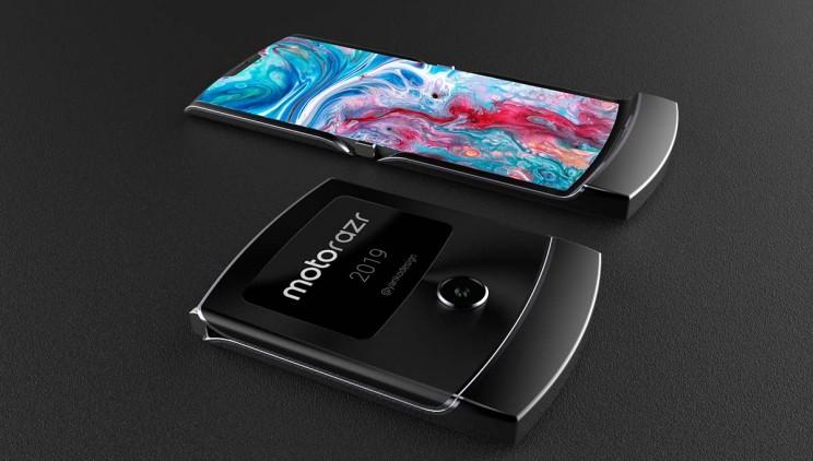 Складной телефон от Motorola 3