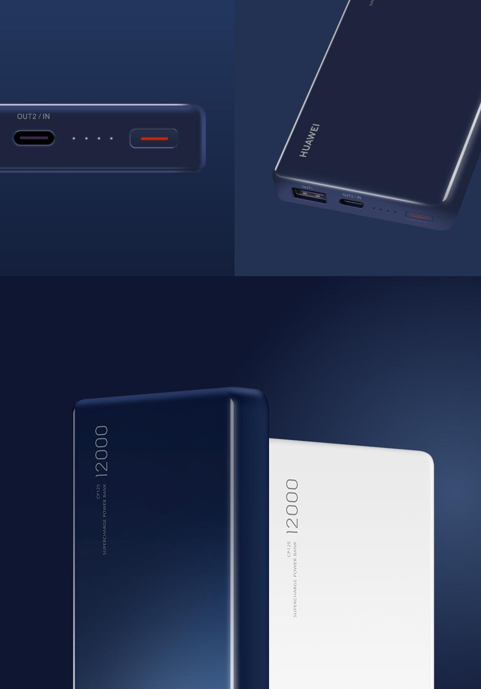 Сверхмощный переносной аккумулятор от Huawei 2