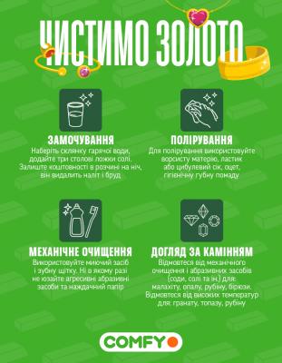 zoloto_ua