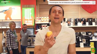Полезные продукты в смеси Амосова