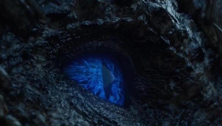 Глаз Визериона