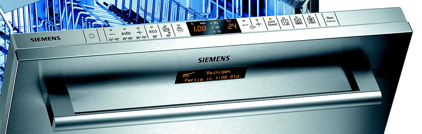 Как выбрать посудомоечную машину - панель управления посудомоечной машиной сименс
