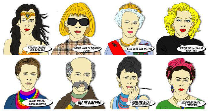 Леся Украинка-Телеграм-стикеры