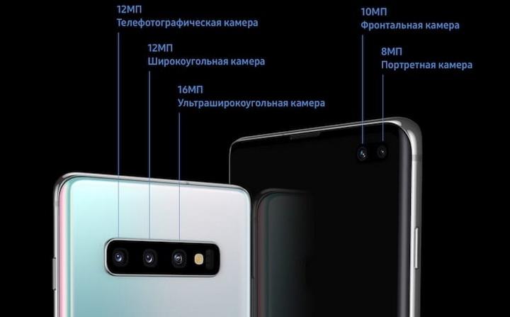 Samsung Galaxy S10 Plus-камеры