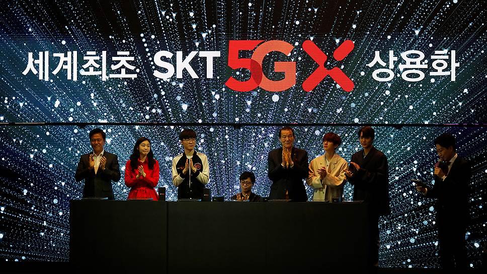 Запущена первая сеть 5G на всю страну 2