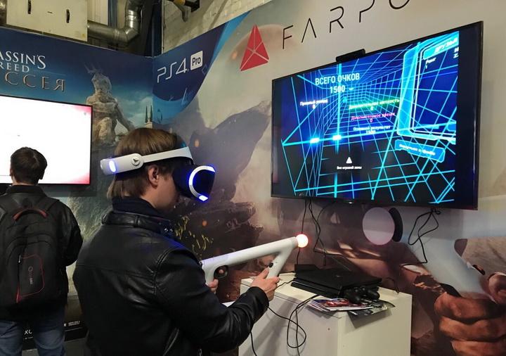 Зона PlayStation-игровая площадка