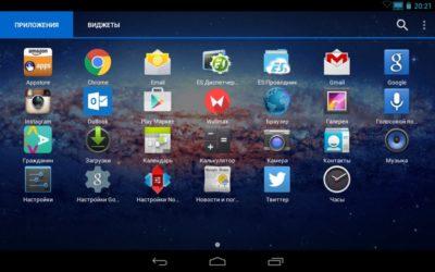 Повнофункціональний емулятор Андроїд AMIDuOS