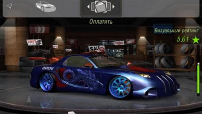 Игра лучшие гонки на компьютер Need for Speed: Underground 2
