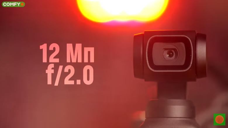 Камера DJI Osmo Pocket