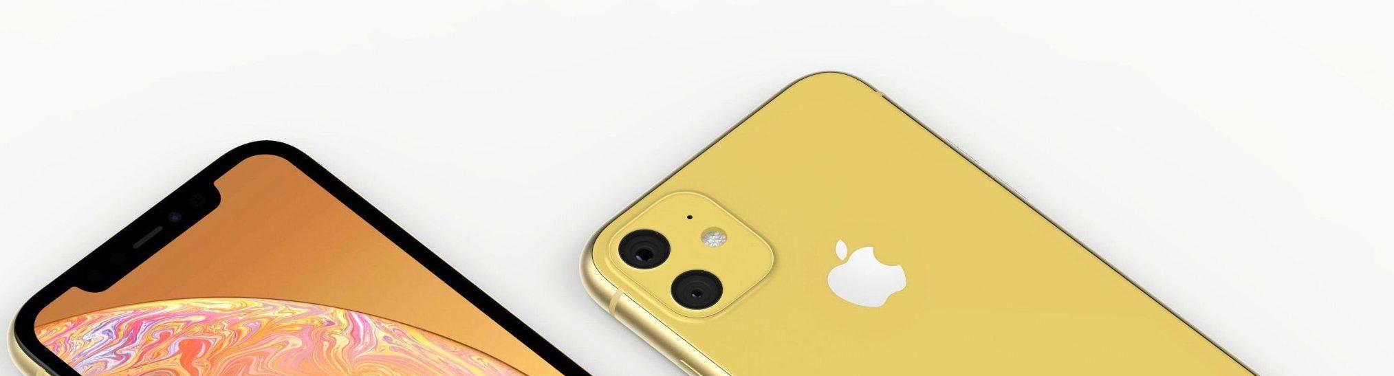Последние данные о новом iPhone 3
