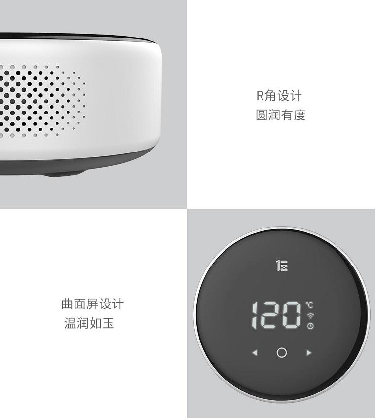 умный массажер от Xiaomi с имитацией горячего камня 6