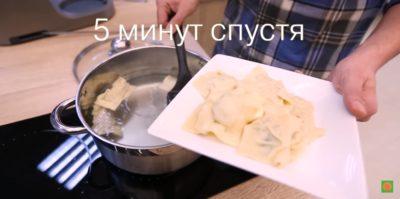 Готова страва