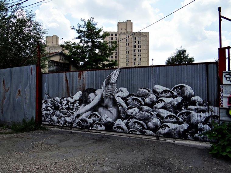 Форт граффити