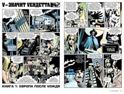 Фантастика книги - 10