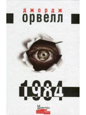 Фантастика книги - 14