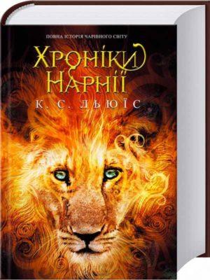 Фантастика книги - 22