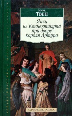 Фантастика книги