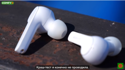 Наушники Anker SoundСore Liberty Air