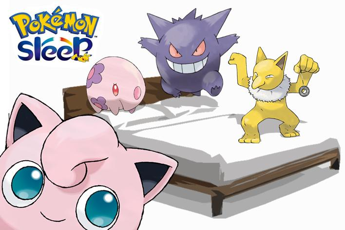 Pokemon Sleep будет заставлять игроков спать 3