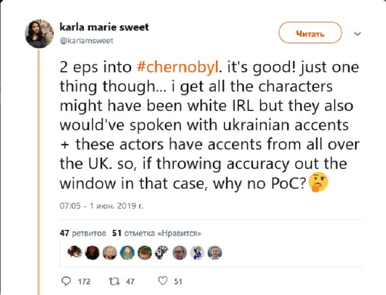 отсутствия темнокожих актеров в Чернобыле 2