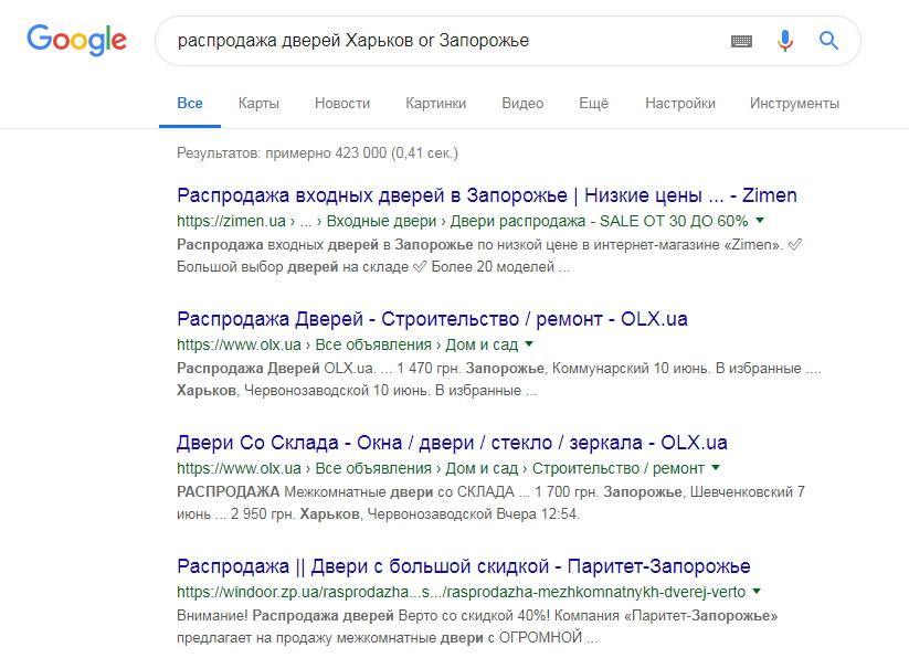 Поиск в Гугл или/или