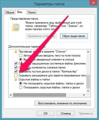 Як поміняти формат файлу m4a в m4ar
