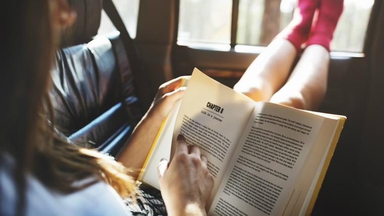 Чтение в дороге-досуг с пользой