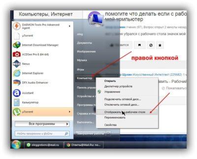 Віртуальна клавіатура для Windows 10