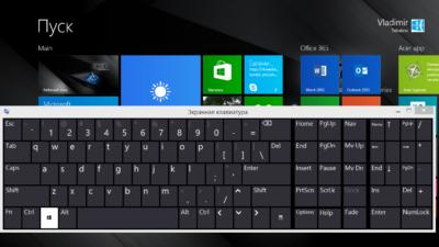 Как выглядит клавиатура на экране