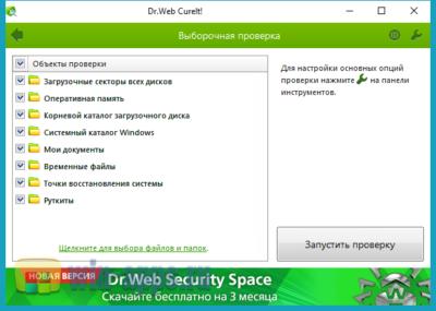 Що робити, коли комп'ютер не бачить карту пам'яті з-за вірусів