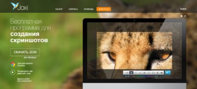 Скриншоты на ноутбуке - 2