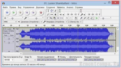 Програма для збільшення гучності на ноутбуці