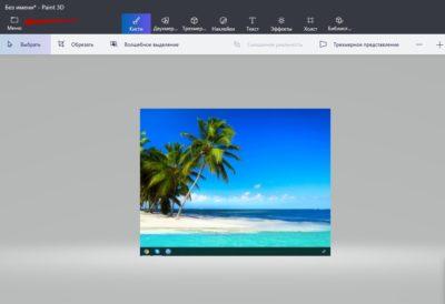 Скриншот экрана ноутбука - 2