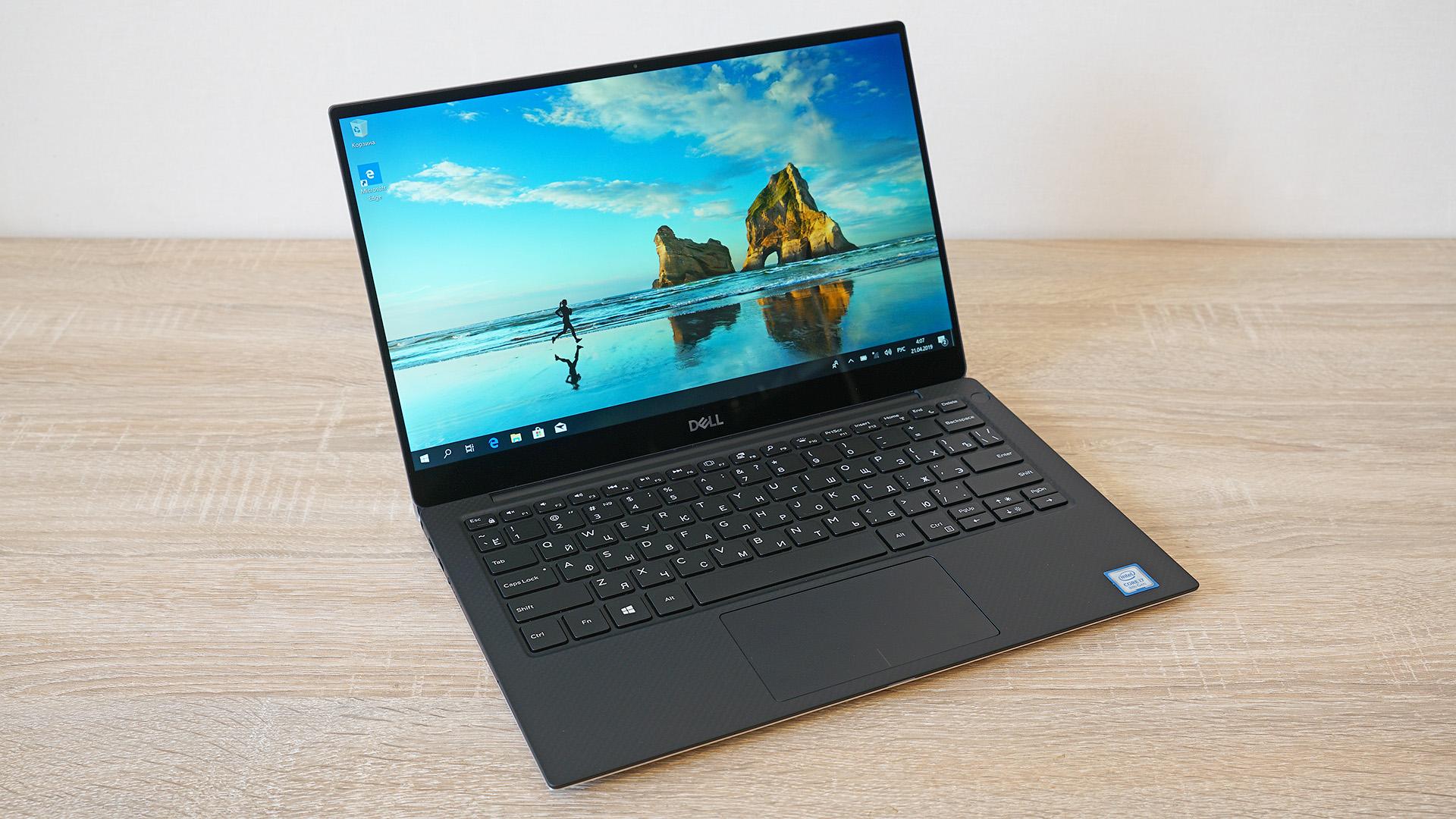 Как подготовить ноутбук к возврату - ноутбук делл