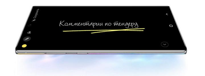 Samsung Galaxy Note 10-S Pen заметки