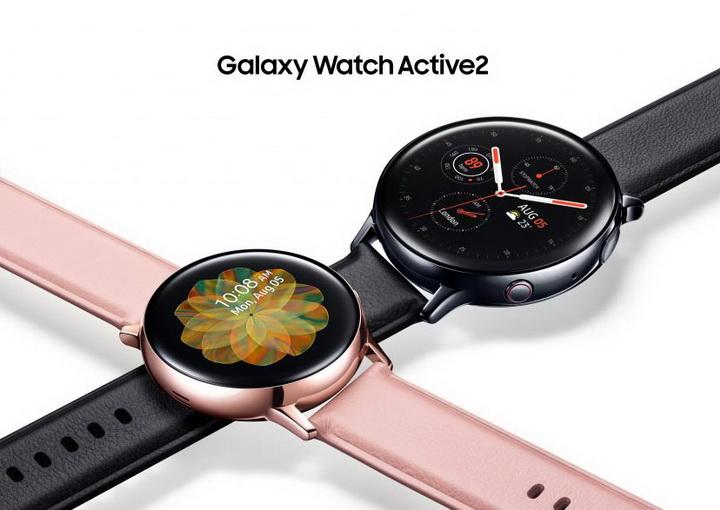 Samsung Galaxy Watch Active2-новинка