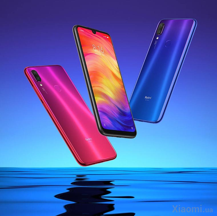 Xiaomi Redmi Note 7 цвета