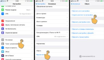 восстановить фотографии на айфоне через iCloud