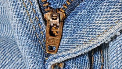 заїла блискавка на джинсах що робити