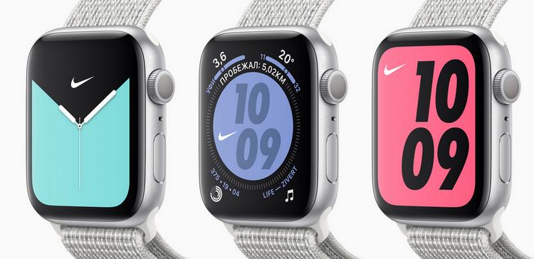 Apple Watch Nike-эксклюзивные циферблаты