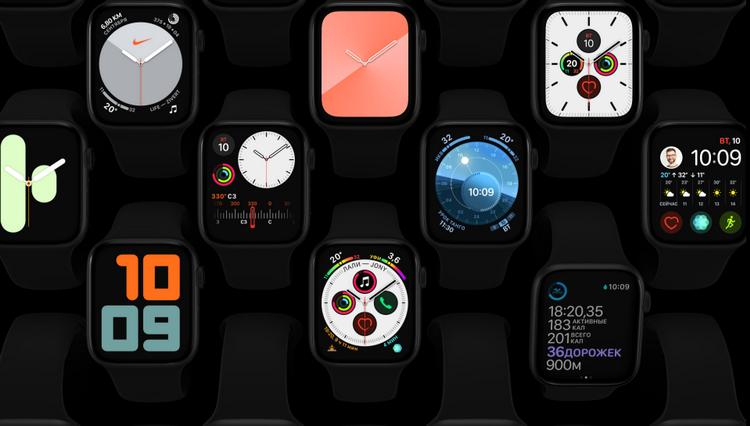Apple Watch Series 5-приложения