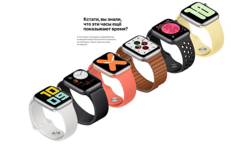 Новые часы Apple-ассорти ремешков