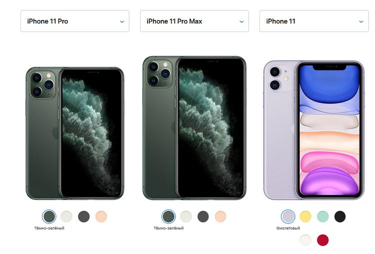 Новые iPhone-расцветки