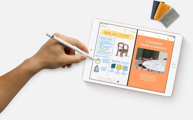 Новый iPad-поддержка стилуса