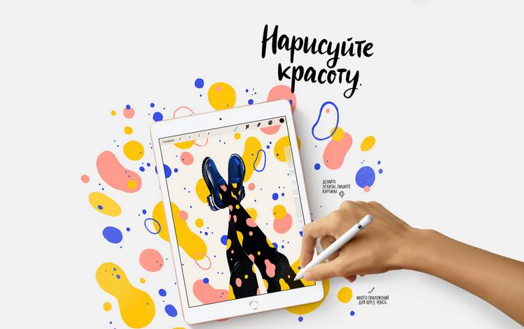 Новый iPad-работа со стилусом