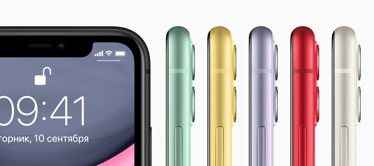 Новый iPhone 11-расцветки
