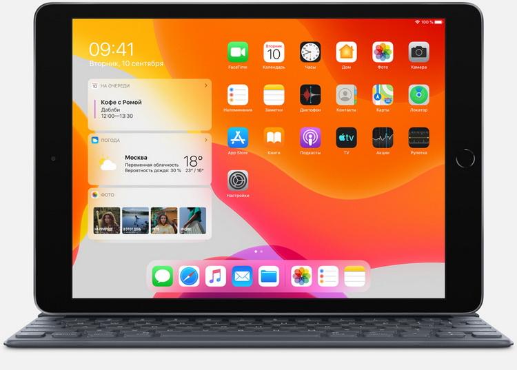 Обновленный iPad-дизайн