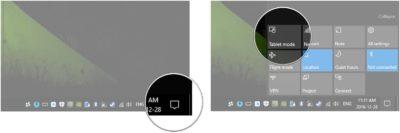 Як вручну включити режим планшета